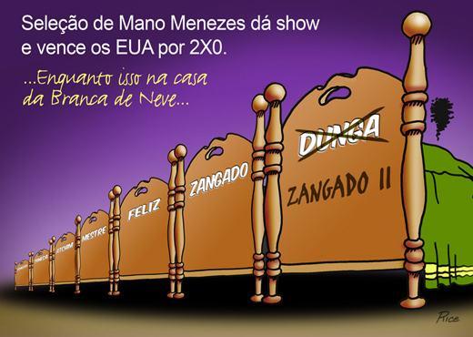 Charges Mano Menezes – Baile na América Rice