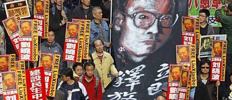 Prêmio Nobel da Paz 2010: o chinês Liu Xiaobo leva